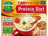 DHC プロティンダイエット スープパスタ 7袋