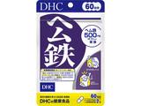DHC ヘム鉄 60日 120粒