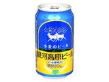 銀河高原 小麦のビール 350ml
