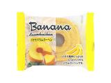 タイヨーフーズ バナナバウムクーヘン 1個