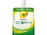 キレートレモンクエン酸ゼリー 180g