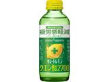 ポッカサッポロ キレートレモンクエン酸瓶155ml