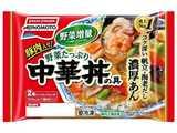 味の素 中華丼の具 200g×2個