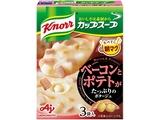 森永製菓 ザクッとワッフルショコラ 90ml