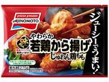 味の素 味からっじゅわん鶏もも 275g