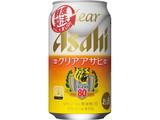 アサヒ クリアアサヒ 缶 350ml