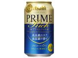 クリアアサヒ プライムリッチ 缶 350ml
