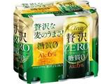クリアアサヒ 贅沢ゼロ 缶 500ml×6