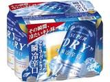 アサヒスーパードライ 瞬冷辛口 缶350ml 6缶パック