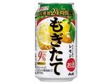 アサヒ もぎたて まるごと搾りレモン缶 350ml