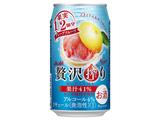 アサヒ 贅沢搾りグレープフルーツ 缶 350ml