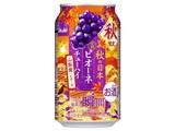果実の瞬間 秋限定 完熟ピオーネ缶 350ml