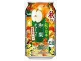 果実の瞬間 秋限定 福島産和梨 缶 350ml