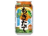 もぎたて 温州みかん 19年期間限定缶 350ml