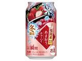 果実の瞬間 福岡あまおう20冬限定 缶 350ml