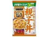 グリコ DONBURI亭親子丼3食パック 540g