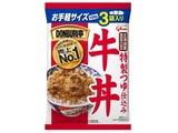 グリコ DONBURI亭牛丼3食パック 360g