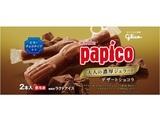 グリコ パピコ 大人の濃厚ショコラ 160ml