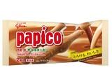 グリコ パピコ チョココーヒー 160ml
