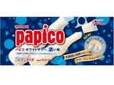 グリコ パピコ ホワイトサワー濃い味 160ml