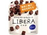 グリコ LIBERA ミルク 50g