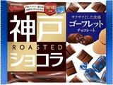 グリコ 神戸ショコラゴーフレットチョコ 185g
