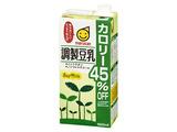 マルサン 調整豆乳 カロリー45%オフ 1L