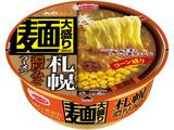 ご当地くいだおれ麺大盛札幌濃厚みそラーメン137g