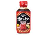 エバラ 焼肉のたれ 醤油味 300g