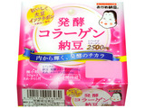 タカノ 発酵コラーゲン納豆 50g×2