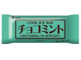 赤城 チョコミント 83ml