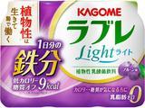カゴメ ラブレLight1日分の鉄分 80ml×3