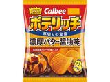 カルビー ポテリッチ濃厚バター醤油味 80g