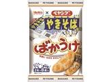 栗山米菓 ばかうけペヤングソースやきそば風味16枚