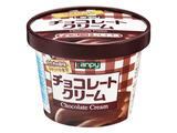 カンピー 紙カップチョコクリーム 150g