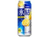 キリン 氷結 レモン 缶 500ml