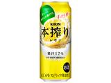 キリン 本搾りチューハイ レモン 缶 500ml