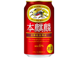 キリン 本麒麟 缶 350ml