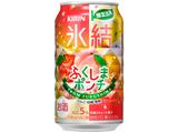 キリン 氷結 ふくしまポンチ 缶 350ml