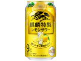 キリンザストロング麒麟特製レモンサワー 350ml