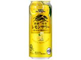 キリン・ザ・ストロングレモンサワー 缶 500ml