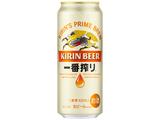 キリン 一番搾り 生ビール 缶 500ml