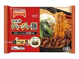 テーブルマーク 肉味噌ジャージャー麺 307g