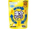 カバヤ 塩分チャージタブレッツ 塩レモン 90g