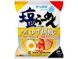 サッポロ一番 塩らーめん九州ゆず胡椒風味 102g