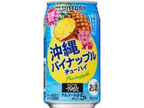 -196℃沖縄パイナップル350
