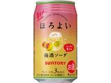 サントリー ほろよい 梅酒ソーダ 缶 350ml