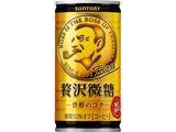サントリー ボス 贅沢微糖 缶 185g