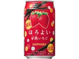 サントリー ほろよい いちご 缶 350ml