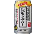サントリー こだわり酒場のレモンサワー缶350ml